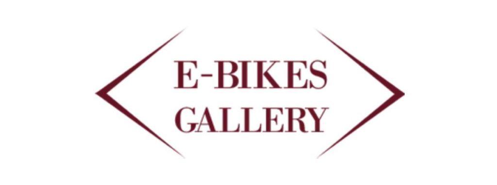 E-bikes Gallery - magasins de trottinettes électriques